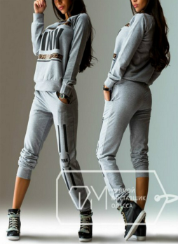 Casual Athletic Sweat Suit